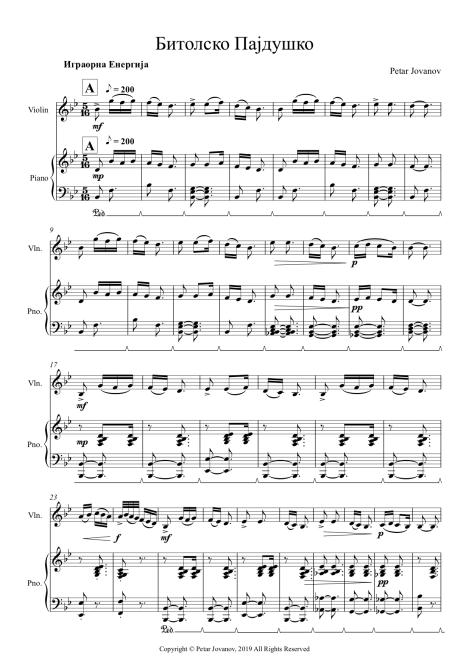 Bitolsko Pajdusko P.1